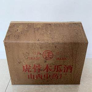 山西  木瓜酒一箱24