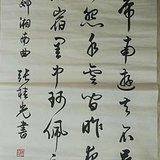 张桂光  字