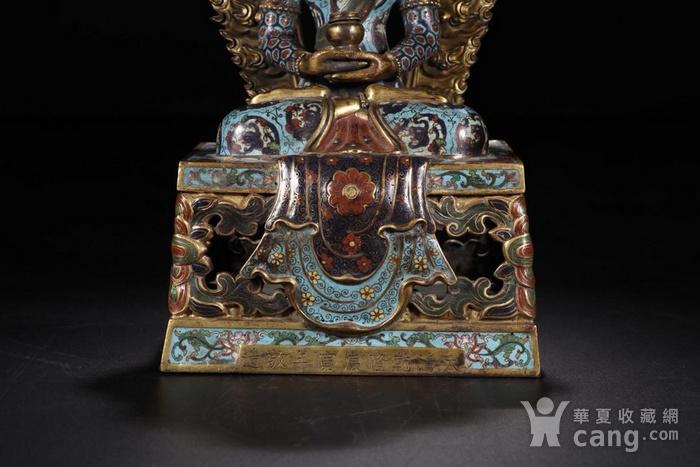 舊藏掐絲琺瑯長壽佛坐像圖3