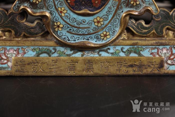 舊藏掐絲琺瑯長壽佛坐像圖5