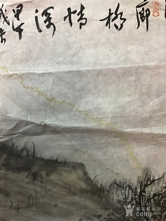 浙江画院 吕幼纲山水大画图7