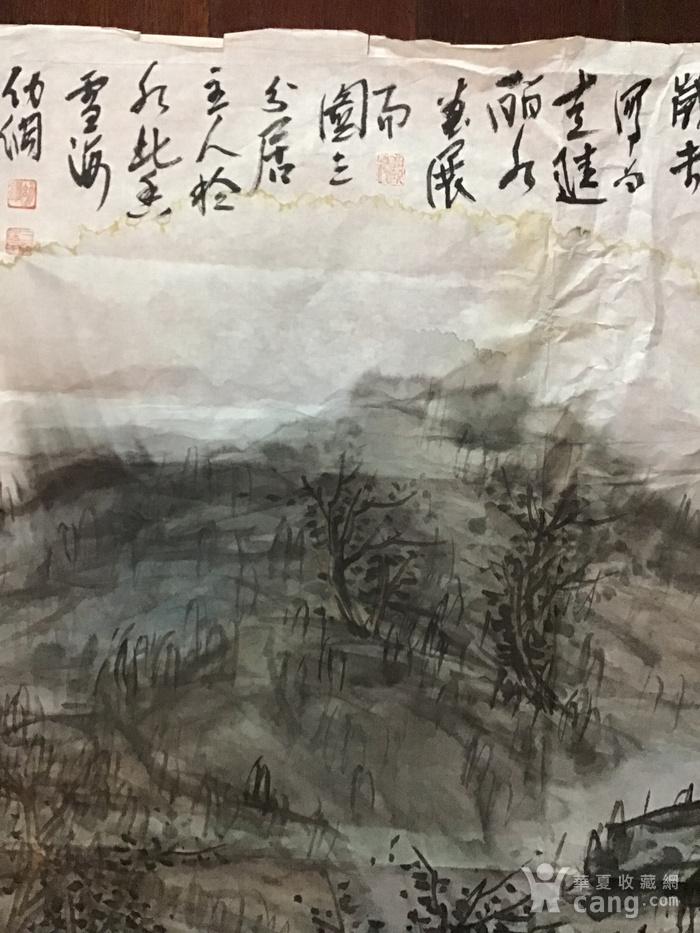 浙江画院 吕幼纲山水大画图3