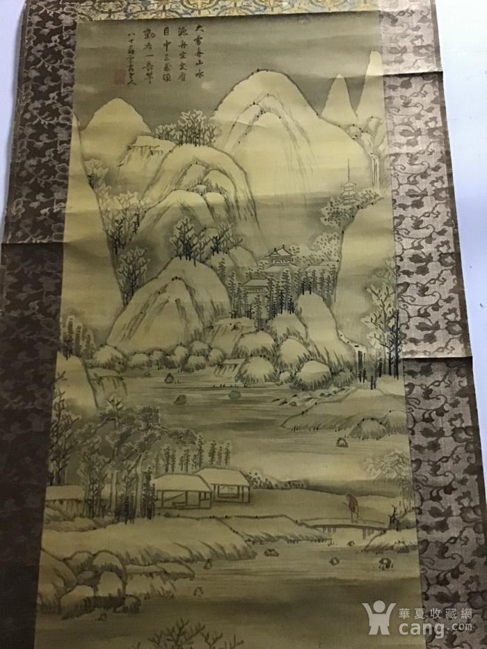 回流清中早期 绢本雪景图9