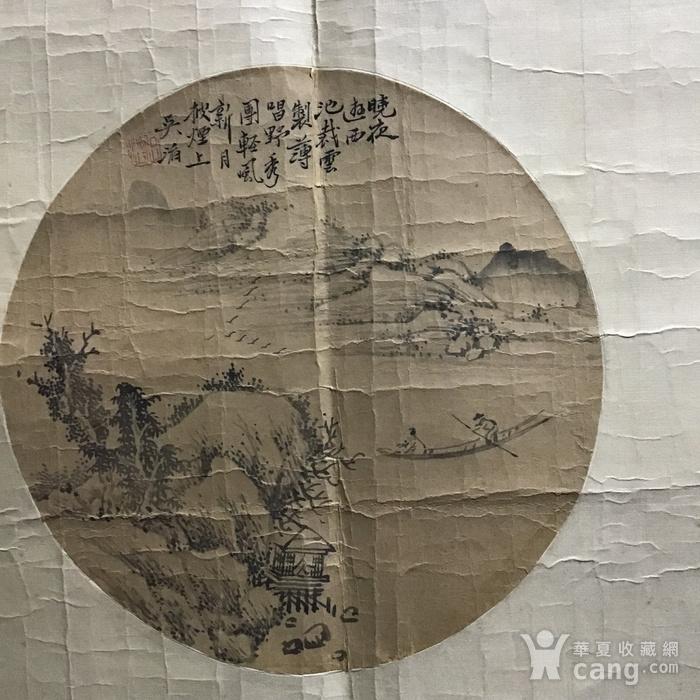 晚清吴滔山水图3