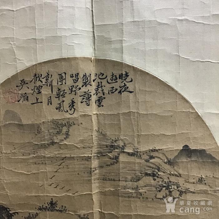 晚清吴滔山水图2