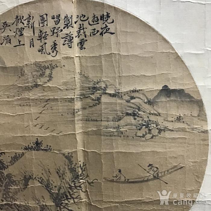 晚清吴滔山水图1