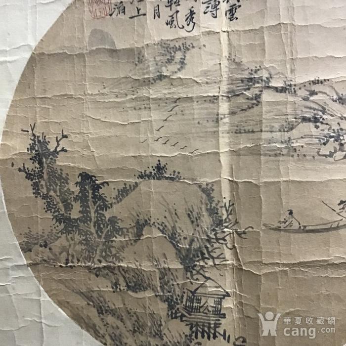 晚清吴滔山水图4