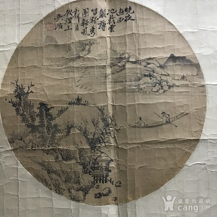 晚清吴滔山水图5