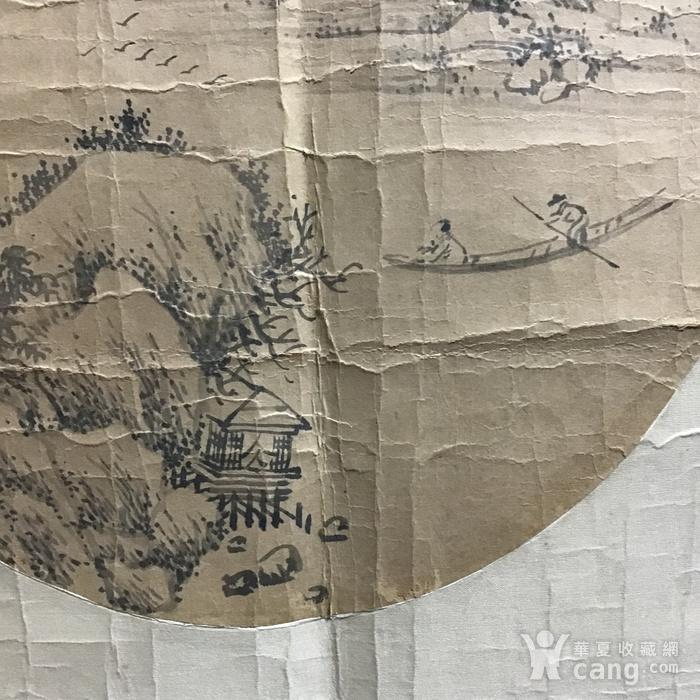 晚清吴滔山水图10