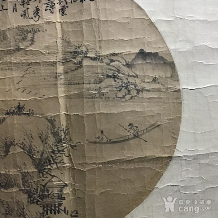 晚清吴滔山水图11