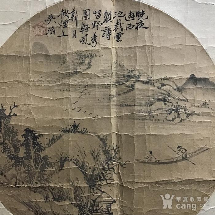 晚清吴滔山水图12