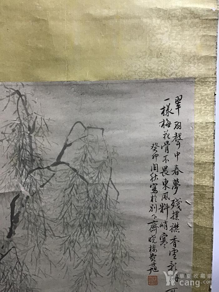 清代费丹旭仕女图图10