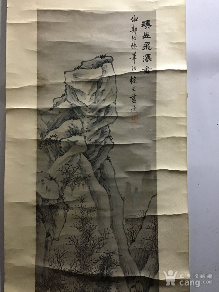回流蓝瑛山水图1