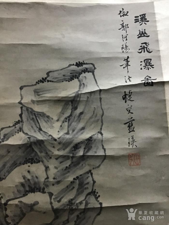 回流蓝瑛山水图7