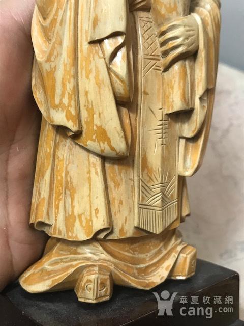 9005 黄杨木雕老子像图4