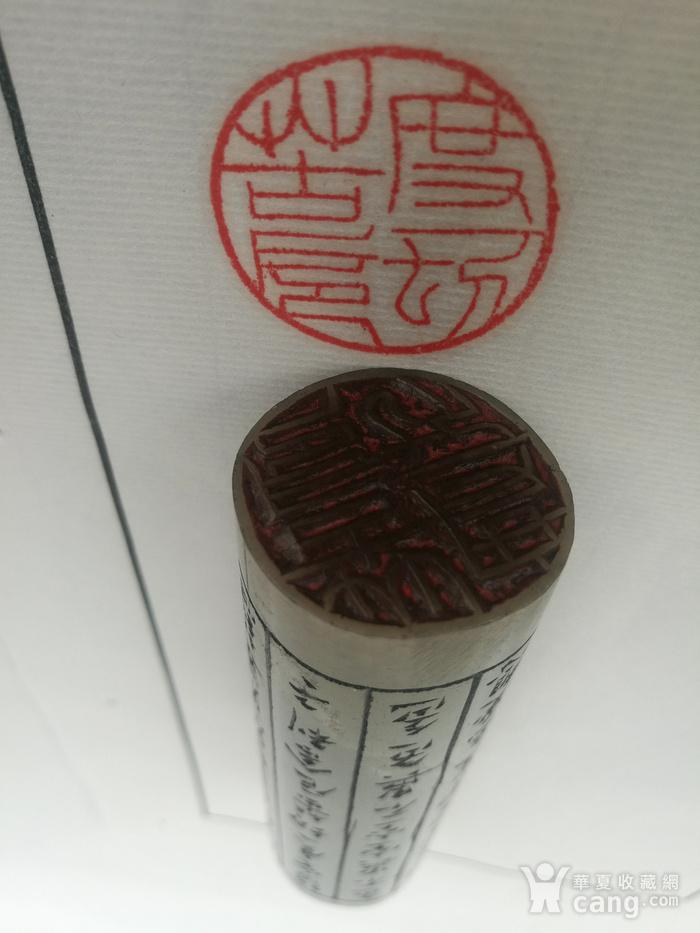 筷子手工制作小桷