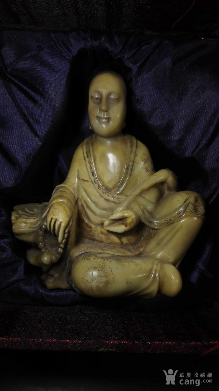旧藏寿山罗汉
