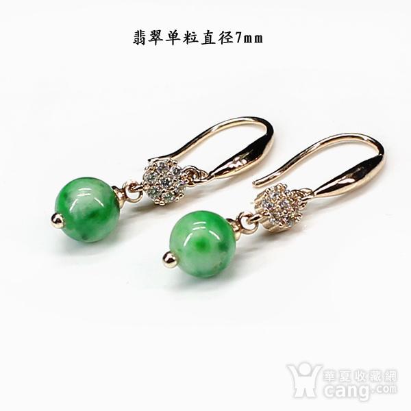 翠绿翡翠圆珠耳饰 银镶嵌7599图1