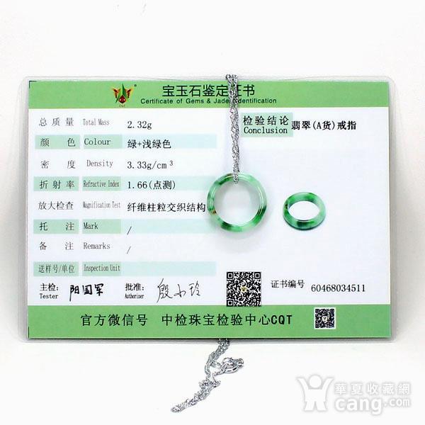 翠绿翡翠尾戒指环吊坠4511图8