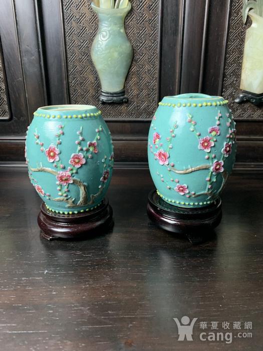 晚清:松石绿釉雕梅花纹鼓钉罐 对 图1