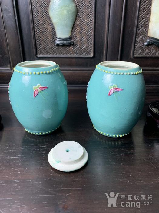 晚清:松石绿釉雕梅花纹鼓钉罐 对 图2