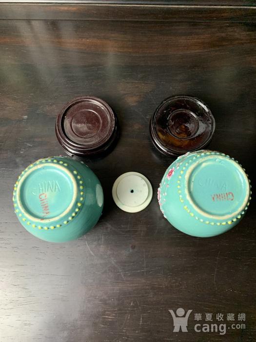 晚清:松石绿釉雕梅花纹鼓钉罐 对 图9
