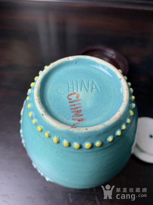 晚清:松石绿釉雕梅花纹鼓钉罐 对 图10