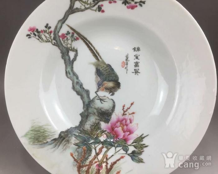 民国精品 锦堂富贵赏盘图3