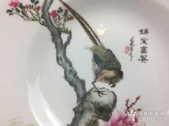民国精品 锦堂富贵赏盘图4