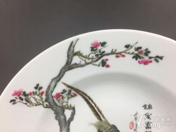 民国精品 锦堂富贵赏盘图5