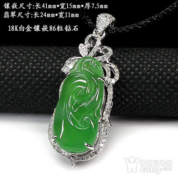 18K白金鑲鉆老坑冰種正陽綠翡翠吉祥如意掛件5335