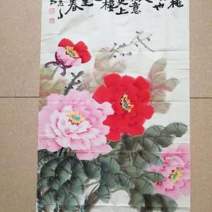 画家程广东作品