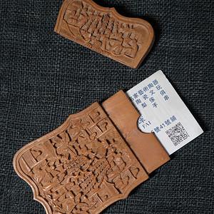 清代十三行雕刻檀香名片盒