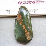 新疆和田玉 原石