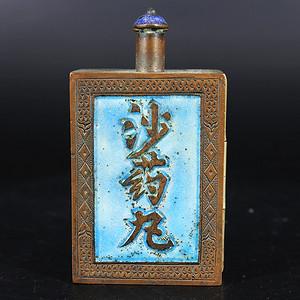 民国铜制人物联体鼻烟壶