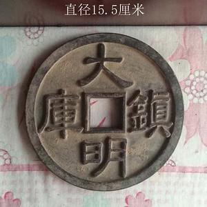 大明镇库9317