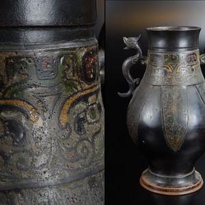 清中晚期,掐丝珐琅饕餮地紋双龙耳大铜瓶