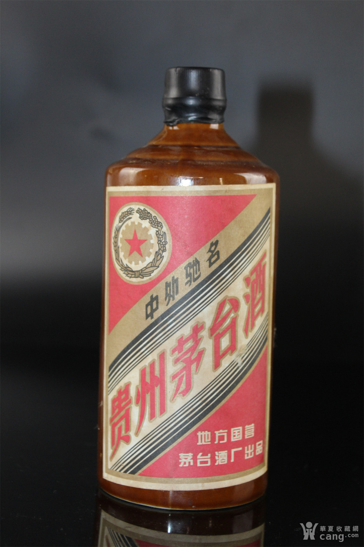 茅台酒广告图