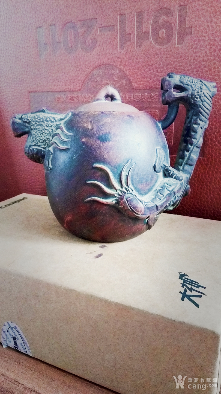 早期葛陶中紫砂壶作品价格图片