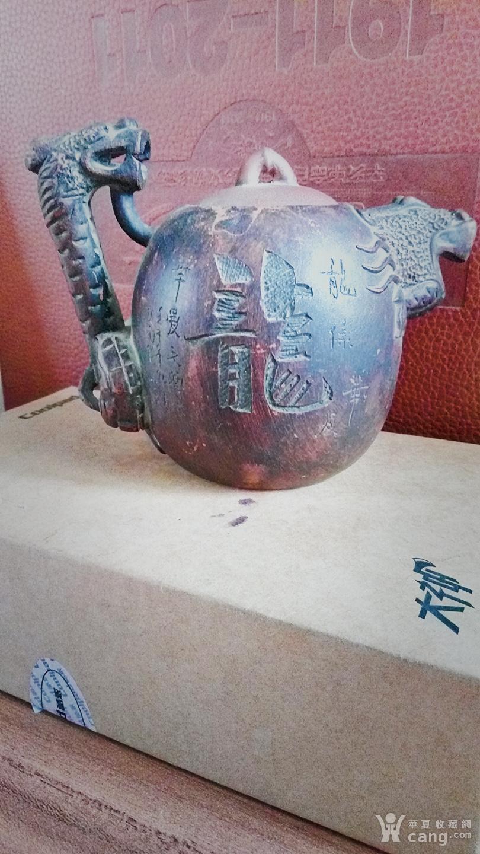 莫顺仙紫砂壶价格图片